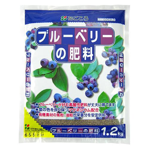 花ごころ ブルーベリーの肥料 1.2kg