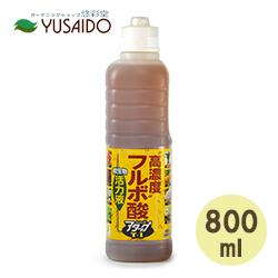 有機 肥料 液肥 活力液 活力剤 フルボ酸 フミン酸 土壌改良 かんたん 効果的いつもの肥料と合わせて使う、多機能性活力液! 花ごころ 高濃度フルボ酸活力液 アタックT-1 800ml 活力液