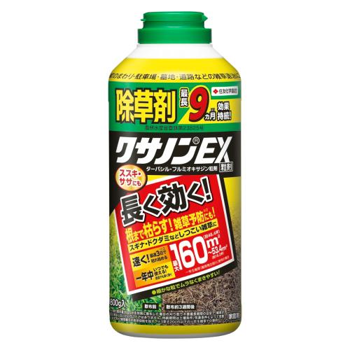 長期間効果が続く 根まで枯らす スギナ 毎週更新 ドクダミ カタバミ等に効く クサノンEX粒剤 800g 除草剤 住友化学園芸 至高
