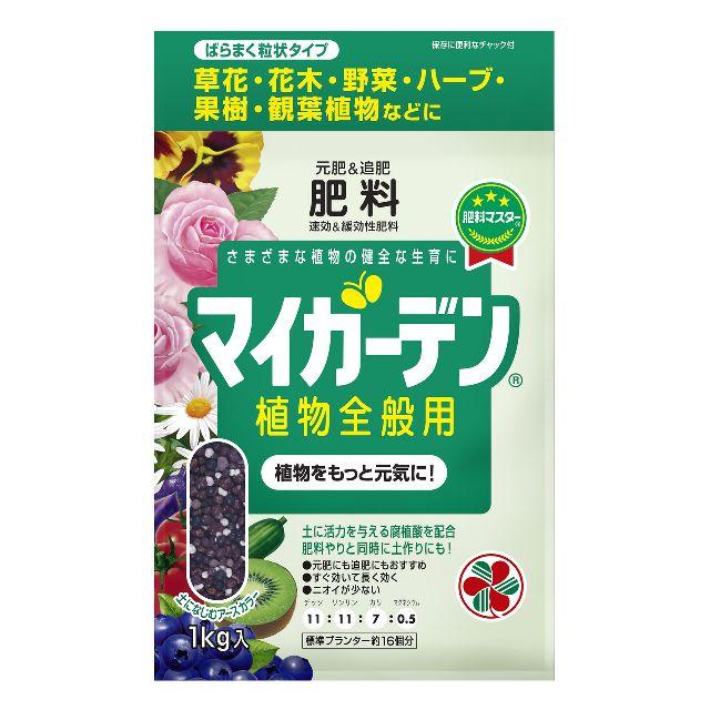 土に活力を与える腐植酸を配合★ 住友化学園芸 マイガーデン 植物全般用 1kg