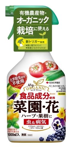 日本 買収 食品成分の自然派志向 住友化学園芸 ベニカマイルドスプレー 420ml