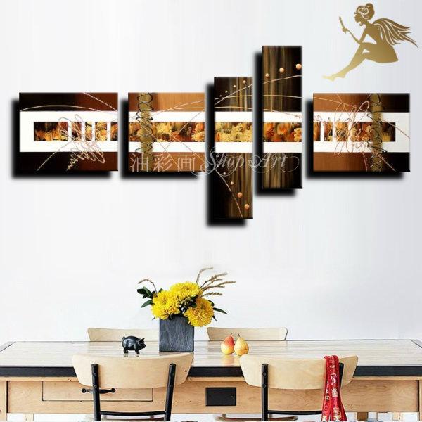手書きの油彩画 SEAL限定商品 抽象画 絵画 壁掛けおしゃれな インテリアアートアートパネル モダン 玄関 リビングルーム ベットルーム店舗内装 プレゼントに アートパネル 送料無料 インテリア 油絵 インテリアアート おしゃれ ブラウンとゴールドライン かっこいい 絵 5パネルSET 定番 壁掛けアート