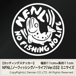 NO FISHING NO LIFE ハンドメイド 釣り ステッカー。