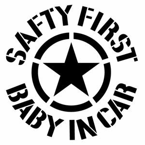 購買 優しい運転 お子様のためにペタっと BABY IN CAR SFML 0258 信憑 赤ちゃんが乗っています ベビーインカー 2枚組 カッティングステッカー 幅約13.5cm×高約13.8cm ハンドメイド スター 車用ステッカー