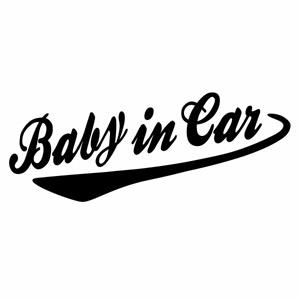 優しい運転 お子様のためにペタっと Baby in Car BIBA 0264 カッティングステッカー ハンドメイド ベビーインカー 車用ステッカー 高い素材 赤ちゃんが乗っています 2枚組 SALE開催中 幅約18cm×高約7cm