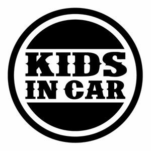 品質検査済 AL完売しました 優しい運転 安全運転 お子様のためにペタっと KIDS IN CAR Ver.67 子供が乗っています カッティングステッカー ハンドメイド キッズインカー ウインドウステッカー 幅約15cm×高約15cm 2枚組 西部系ロゴ