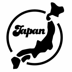 【都道府県カッティングステッカー/JAPAN(日本国)大判Lサイズ 2枚組 幅約23.5cm×高約27cm】ハンドメイドステッカー。