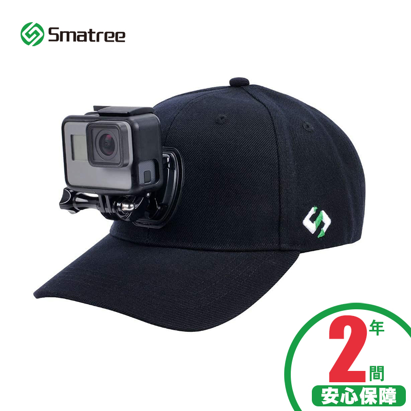 Smatree ガイド 目線カメラ帽子 Gopro SJ4000コンパクトカメラ用野球帽子H1 Hero10 9 8 6 すべてのカメラにご対応でき 7 insta360コンパクトカメラ用野球帽子H1 4 送料無料激安祭 海外並行輸入正規品 アクションカメラ全対応 5 SJ4000