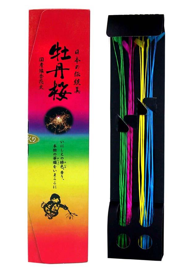 線香花火は 保証 日本人の心です 牡丹桜 感謝価格 ぼたんざくら 国産 20本入 線香花火 日本製