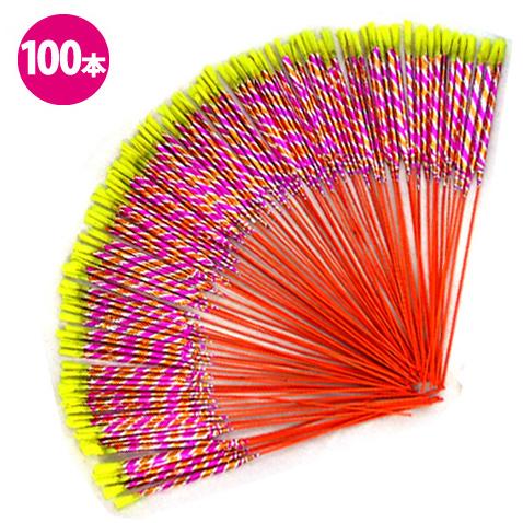 5変色花火でこの価格は安い 五色花 出荷 上質 100本入 箱買い 手持ち花火