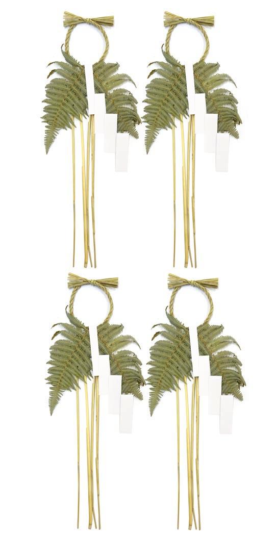 \あす楽 輪飾り 裏白付 草製 4本セット 付与 輪宝 お正月飾り 授与 輪じめ 2本入×2袋 しめ縄