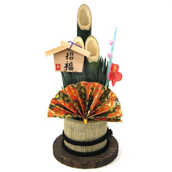 ミニ門松 招福1本(15センチ)【門松】【お正月飾り】