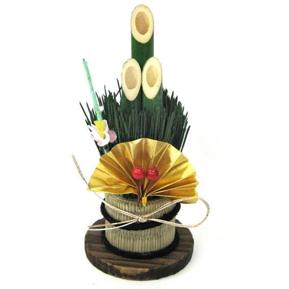 ミニ門松 金扇1本(15センチ)【門松】【お正月飾り】