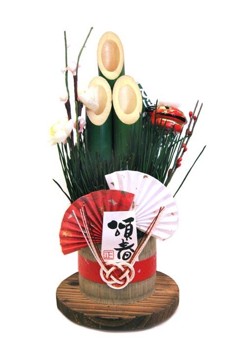 カワイイ獅子舞と紅白の扇がポイント 開店記念セール 門松 小 26センチ 至高 お正月飾り