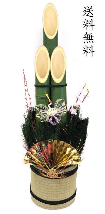 門松 特大・1本(90センチ)【門松】【お正月飾り】【送料無料】