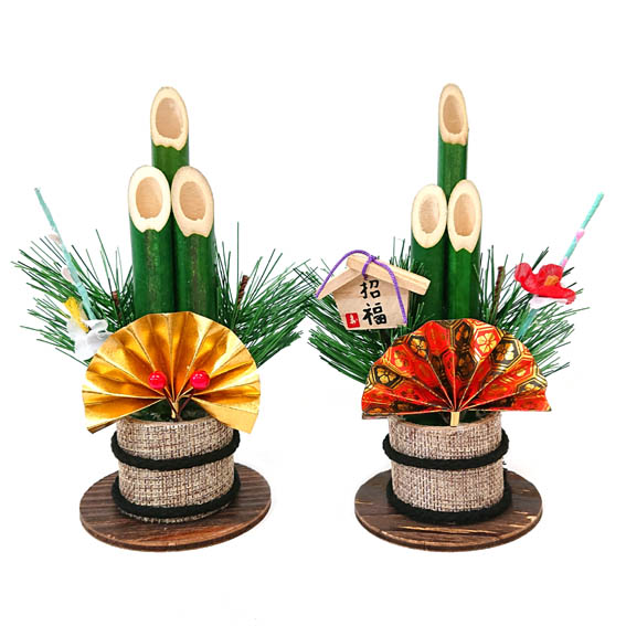 特価 これ1つで正月気分を演出 \あす楽 ミニミニ門松 お正月飾り 門松 2本入 定番キャンバス