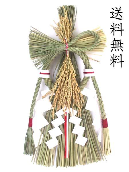 18%OFF 新潟県南魚沼市の青わら 稲穂を贅沢に使いました 実祝 みのり 国産魚沼しめ飾り お正月リース お正月飾り 即日出荷 お正月玄関 送料無料