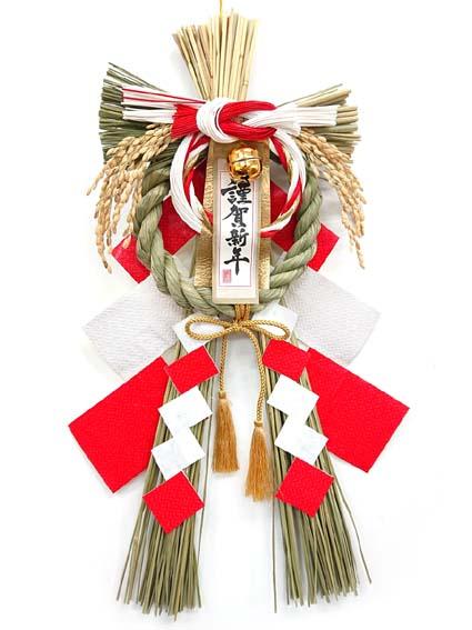 関東の 玉飾り 商品 を今風にアレンジしています 錦水 きんすい お正月玄関 お正月リース お正月飾り 国産魚沼しめ飾り 期間限定特価品