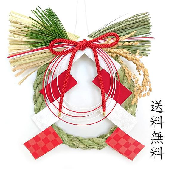 国産ワラをつかったシンプルなお飾りです 紅白御幣 送料無料 国産魚沼しめ飾り お正月飾り お正月リース 人気の定番 お正月玄関 ショップ