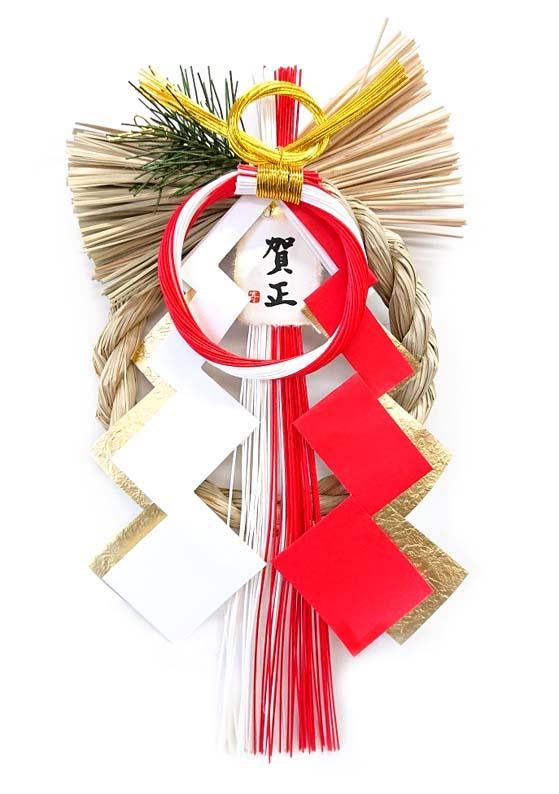 贅沢に使った紅白の水引が 和 を演出 美結 限定価格セール 人気ブランド多数対象 びゆい 飾り お正月玄関 お正月飾り お正月リース