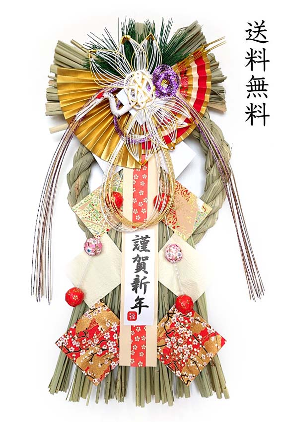 おめでたい 下り鶴 をつけたボリューム満点のお飾り 鶴優雅飾り 感謝価格 大 送料無料 お正月飾り 業界No.1 お正月リース お正月玄関
