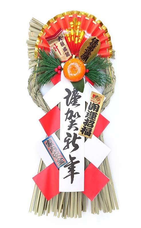 関東の伝統的な正月飾りです 玄関飾り 松葉 玉飾り お正月玄関 お正月リース お正月飾り 定番スタイル 公式ショップ