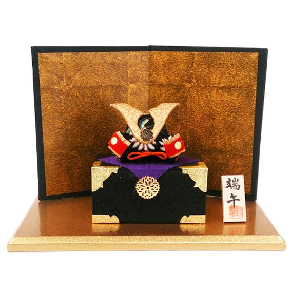 高級感のある兜飾りです 選択 和柄長持兜飾り ミニ 2-343 リュウコドウ 五月人形 コンパクト かわいい スーパーセール こいのぼり 室内 国産 おしゃれ 日本製
