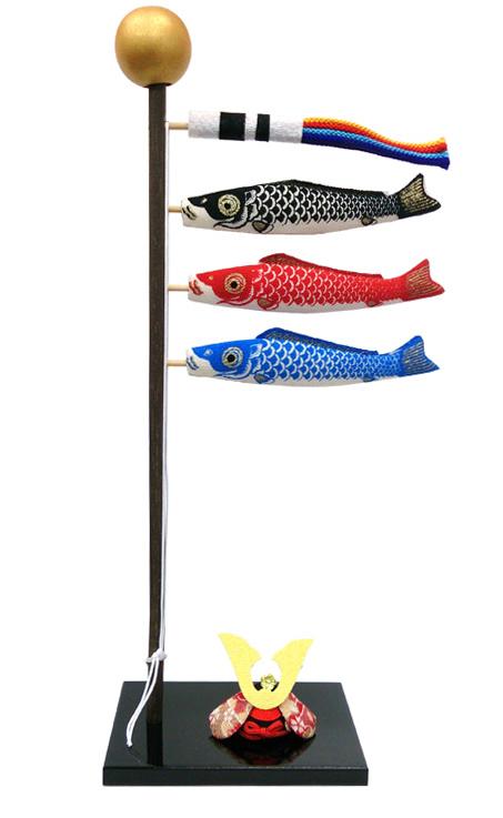 優しい風合いのちりめん 送料無料カード決済可能 鯉のぼり です 染め鯉のぼり 小 セール特価 2-121 リュウコドウ 五月人形 かわいい コンパクト 国産 おしゃれ 日本製 こいのぼり 室内