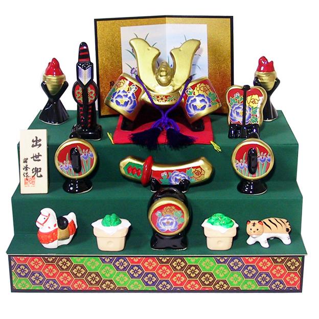 錦彩出世兜飾り(三段)SG-5【五月人形】【陶器】【陶製】【瀬戸物】【送料無料】