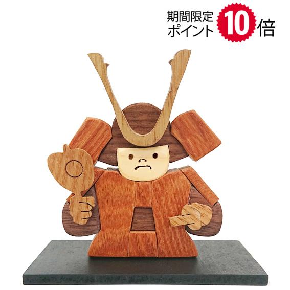 子供大将【MA-3】【WoodCraft】【五月人形 木製】【五月人形 コンパクト】【木製・国産木材】【端午の節句 室内】【おしゃれ かわいい】【国産・日本製】
