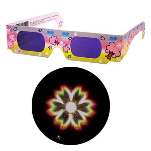 値引き 魔法のメガネをかけると……お花がいっぱい 不思議メガネ花マーク 新作続 1個 ホロスペックメガネ キャンドルサービス