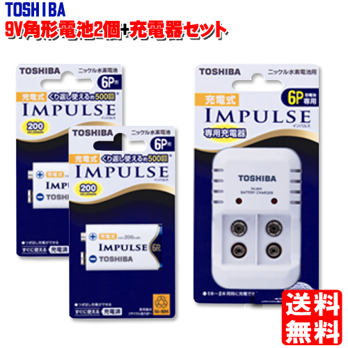 単2電池 【×50セット】 東芝 2個パック インパルス (まとめ) アルカリ乾電池