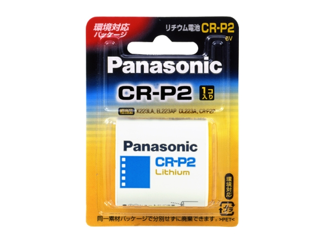 Panasonic lithium battery CR-P2 (6 v) one lik ( order number :CR-P 2 W )