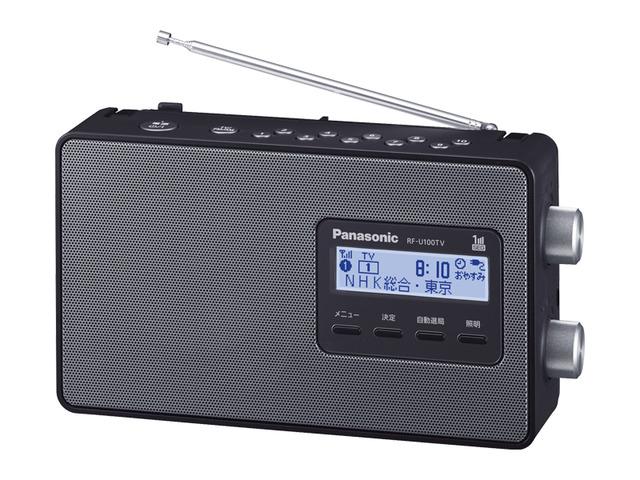 【送料無料】パナソニック ワンセグTV音声対応ラジオ ワンセグTV音声-FM-AM 3バンドレシーバー RF-U100TV ※取り寄せ品