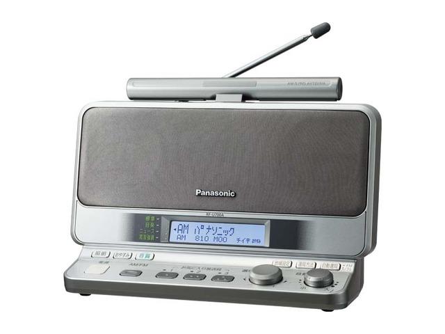 【送料無料】パナソニック シンセサイザーチューナー(受信専用機) FM-AM 2バンドレシーバー RF-U700A ※取り寄せ品