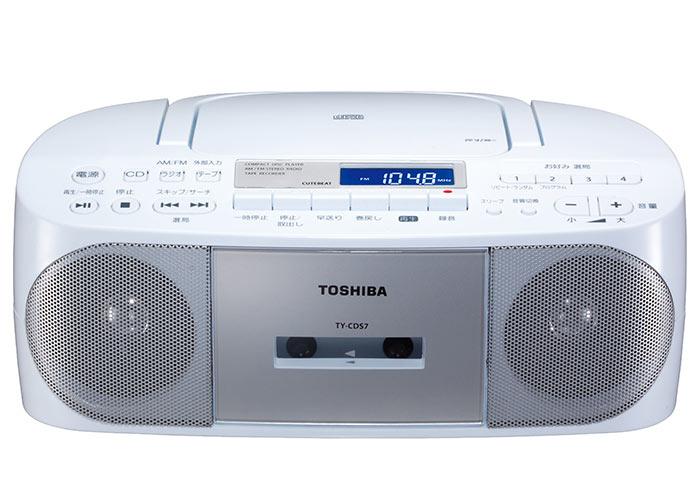 《セール期間クーポン配布!》【送料無料】東芝 CDラジカセ TY-CDS7 [ワイドFM ラジオ CD カセット]※取り寄せ品