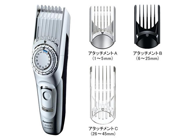 《セール期間クーポン配布》パナソニック メンズヘアーカッター ER-GC70  [Panasonic]