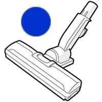 《セール期間クーポン配布!》シャープ 掃除機用 吸込口<本体:ブルー系> 2179351014 ※取寄せ品
