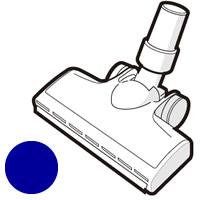 《セール期間クーポン配布!》シャープ 掃除機用 吸込口<ブルー系> 2179351041 ※取寄せ品