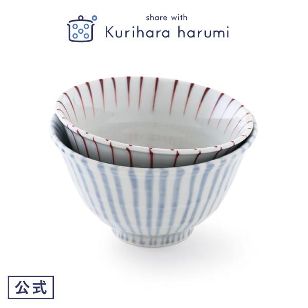 【ギフト包装可】食器セット 十草 組茶碗 ペア/栗原はるみ