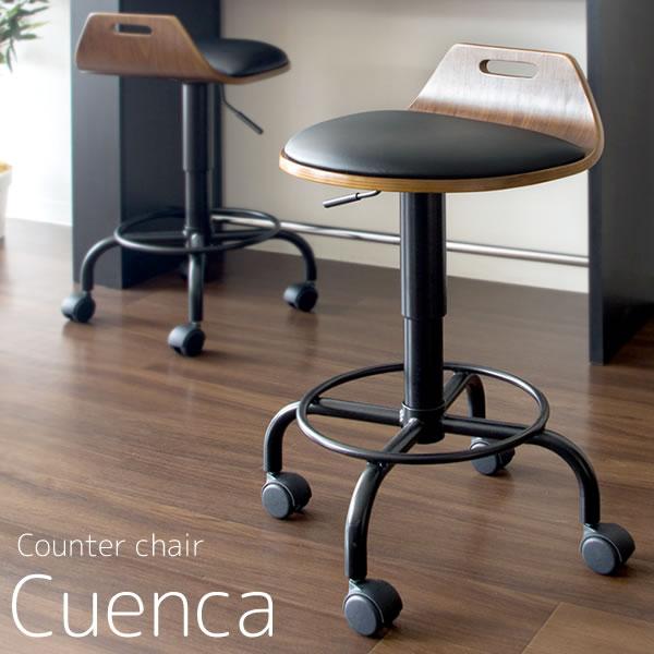 カウンターチェア Cuenca(クエンカ) イス チェア カウンターチェア天然木とレザーのオシャレなカウンターチェア KNC-J240_BR カウンターチェア オシャレ カフェ シンプル 新居 ナチュラル キャスター付き レバー式昇降 アップダウン