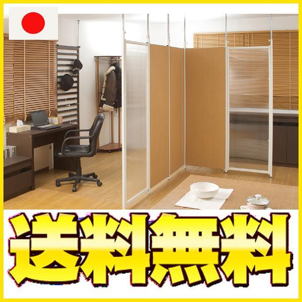 【ランキング1位獲得】 突っ張りパーテーションボード 連結用 3色送料無料 日本製!目隠し&間仕切りで多彩な空間♪ NJ-0019 つっぱり連結用パネル区切り仕切り板間仕切りパネル板部屋分割事務所オフィス家具 ナサ流通パーテーション, MEX ONLINE STORE:09453506 --- adfun.jp