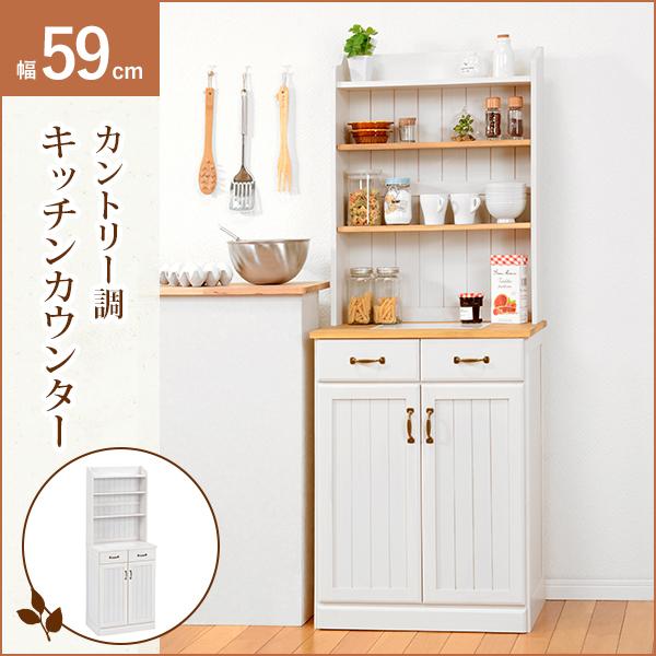 【ランキング1位獲得】キッチンカウンター 幅59cm MUD-6532【すぐ使えるクーポン進呈中】棚の高さが変えられます♪ MUD-6532 キッチン収納 キッチンカウンター カウンター かわいい カウンターワゴン キッチンワゴン 食器棚 キッチン棚 キッチン キッチンカウンター ス