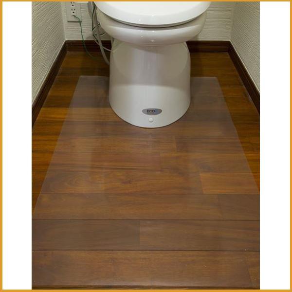 【ランキング獲得】透明トイレマット 60×60cm 106【300円OFFクーポン配布中】トイレの床のキズ・汚れ防止に♪ トイレ用マット マット