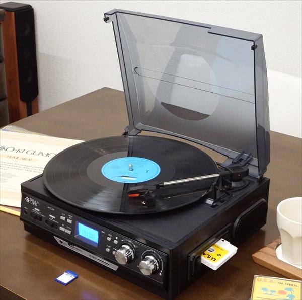 【すぐ使えるクーポン進呈中】サウンドプレイヤー 316クラシック サウンド プレーヤー レコード カセット ラジオ SD USB AM FM 多機能 音源 録音 コンパクト ラジカセ 再生 EP SP LP 0416 オーディオ AVコンポーネント レコード