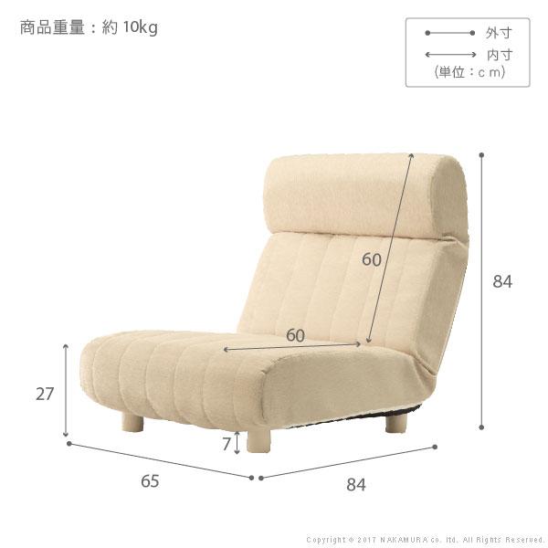 低反発ハイバックローソファー 1人掛け 968【すぐ使えるクーポン進呈中】 フロアソファー 一人掛け 低反発 ローソファー カウチソファー こたつ 一人暮らし クッション付 ファブリック 日本製 座椅子 コンパクト リクライニング 脚付き 71500018 ファビオ