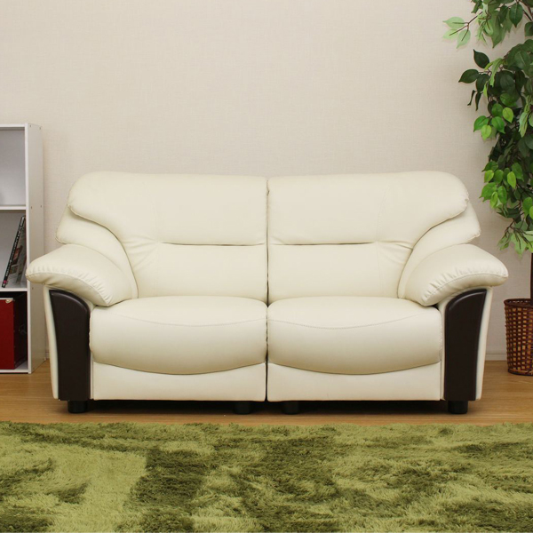天然木付き2人掛けソファ【すぐ使えるクーポン進呈中】高さは2段階調整可能!お好みの高さで調整できます♪ 9912 ソファ 布地 2人用 sofa レトロ ミッドセンチュリー リビング 椅子 チェア イス 2人掛け