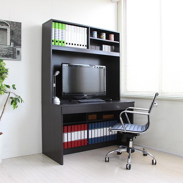 パソコンデスク 上下大型書棚付 110cm ダークブラウン WS-110【すぐ使えるクーポン進呈中】圧倒的な収納力!デスク回りはすべてスッキリ片付きます。WS-110 机 学習机 デスク PCデスク PC台 つくえ コンパクト ブラウン ホワイト 幅110