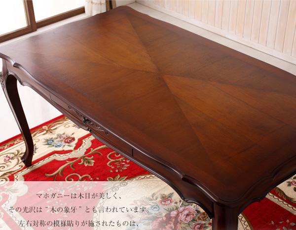 テーブル ダイニングテーブル francescaフランチェスカダイニングテーブル 幅135アンティーク調クラシック家具シリーズ francescaフランチェスカダイニングテーブル 幅135 40605295 アンティーク調 クラシック ヨーロピアン