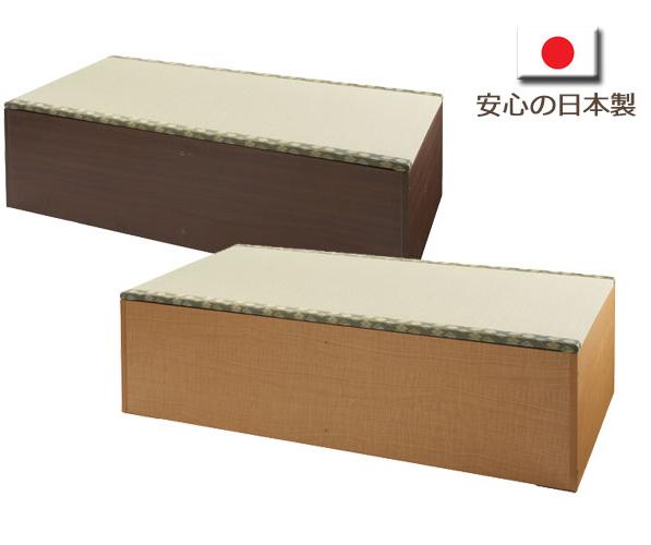 【ランキング1位獲得】畳ユニットボックス ロータイプ 幅120 カーペット マット 畳 畳日本製!収納できる畳ボックス♪畳 スツール 収納 TY-L120-NA TY-L120-BR 和家具 畳 畳ボックス スツール 収納 ボックス ケース